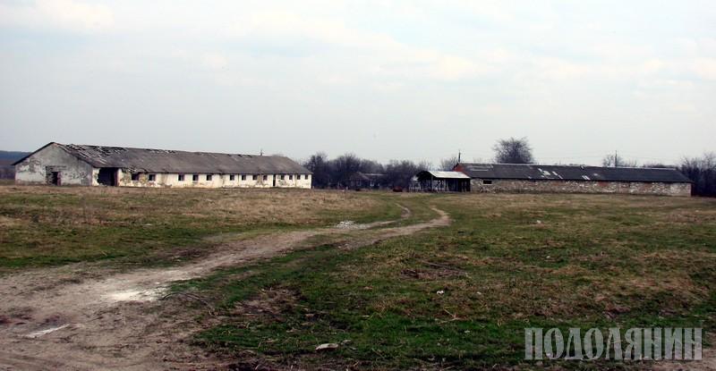 Колишня ферма