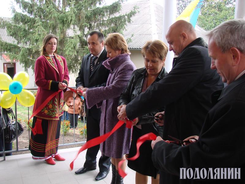 Відкриття Територіального центру соціального обслуговування