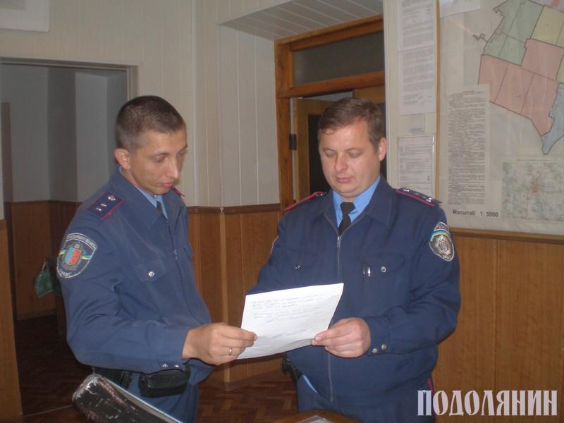 9 грудня - День працівників штабних підрозділів ОВС