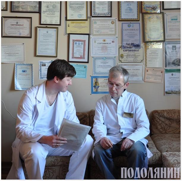 Мирослав Смотров та Валерій Арсенюк