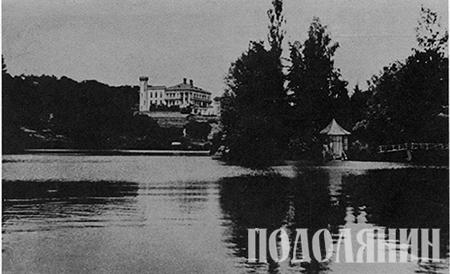 Михайлівка. Вигляд на палац зі ставу. 1914 р.