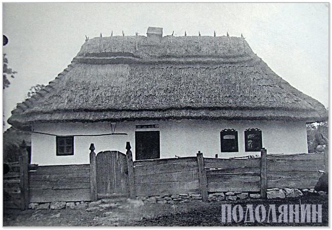 Бакота. Хата. Фото Жолтовського, 1930 рік