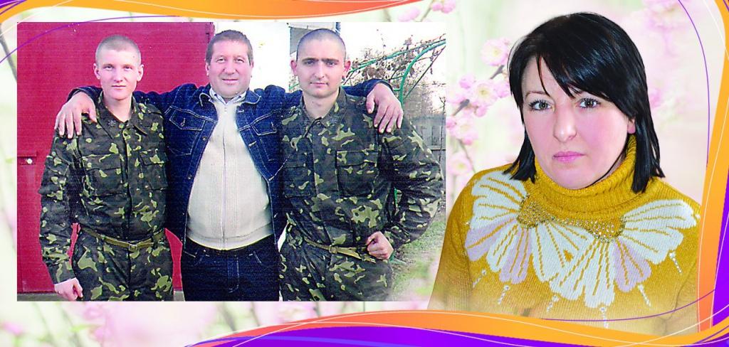 Віта Гриневич із зони АТО чекає сина Сергія (перший ліворуч) і чоловіка  Володимира (другий ліворуч)