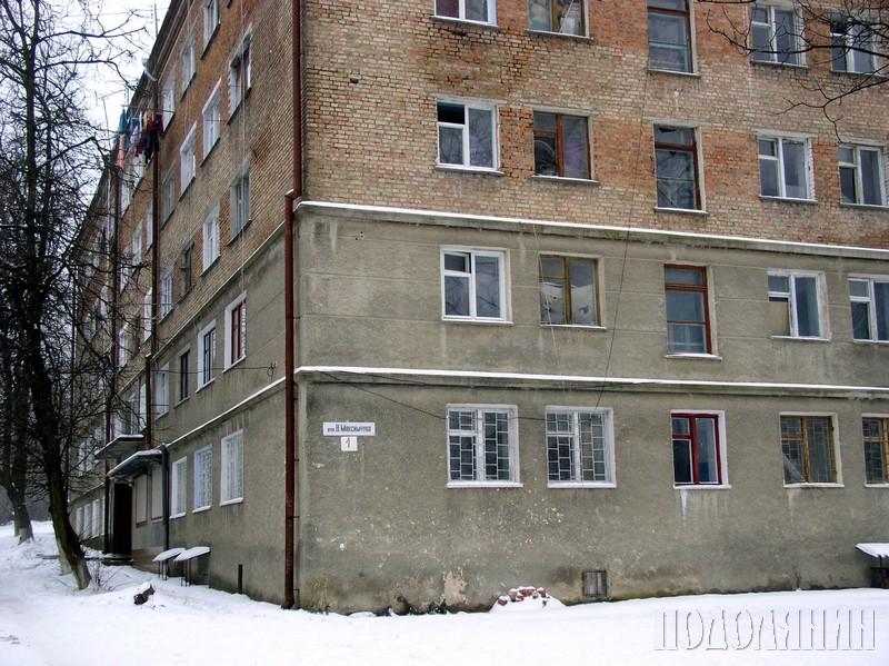 Дільниця №5 КП «Житловик»