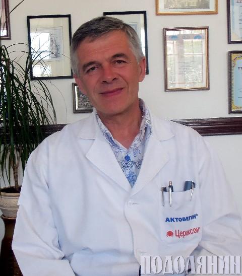 митро ВАСИЛЬЯНОВ, головний лікар міської лікарні