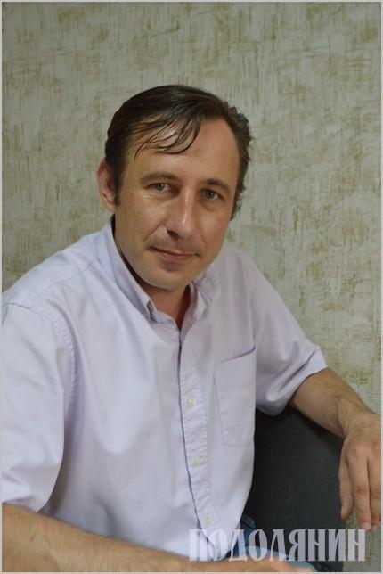 Олександр Рибщун