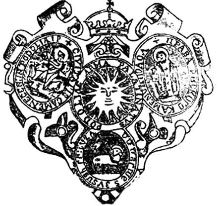 Печатки трьох самоврядних громад Кам'янця - руської (української), польської та вірменської. 1672 р.