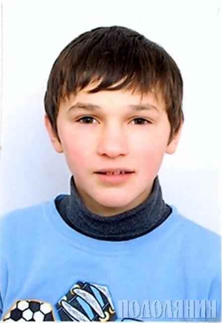 Валентин ЛІСКЕВИЧ, 15 років, школа-інтернат №2