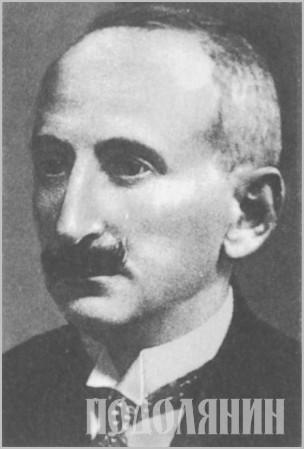 Болеслав Лесьмян