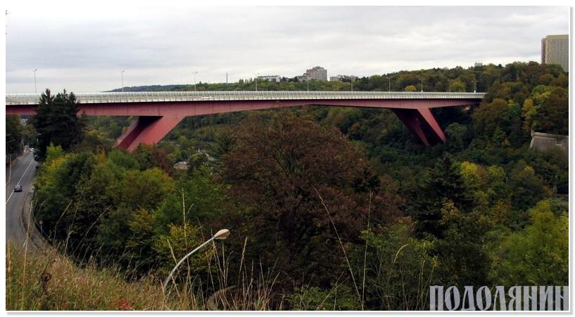 Міст-двійник у Люксембурзі