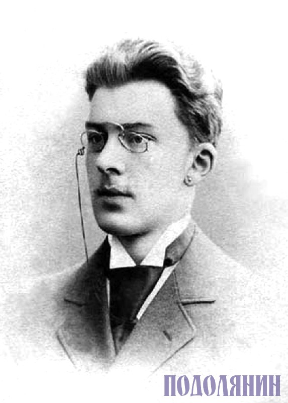 Лев КАРПОВ - студент