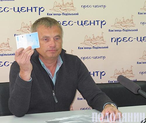 Сергій ВЕДЕРНІКОВ