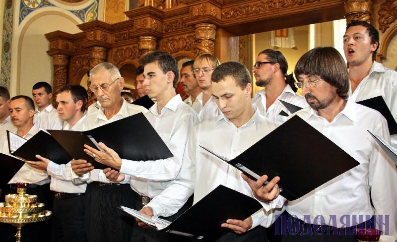 У церковному хорі