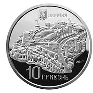 10 гривень аверс