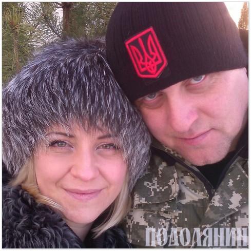 Наталя та Ігор Бойки