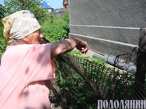 Тамара ПIДГОРОДЕЦЬКА