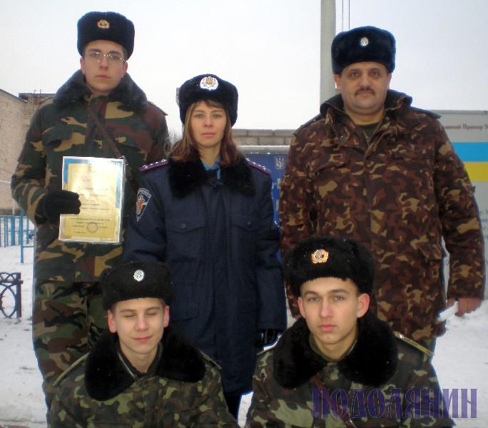Міліція України. Її минуле та сучасне