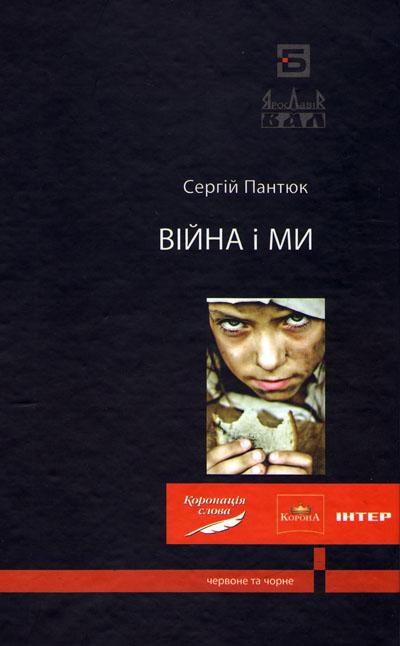 ТОЛСТОЙ БЕЗ Р