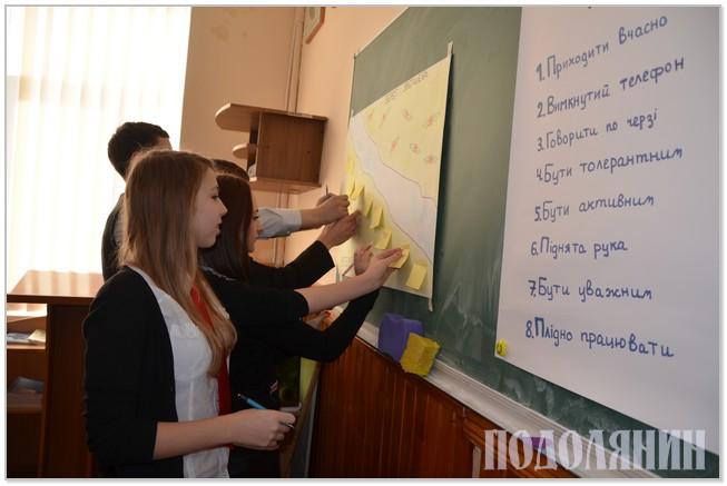 На фото: урок курсу «Рівний-рівному» у міському ліцеї.