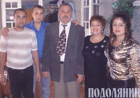 Родина Мацькових