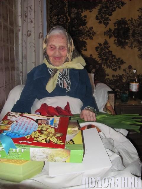 Марія БОРЗИШЕНА