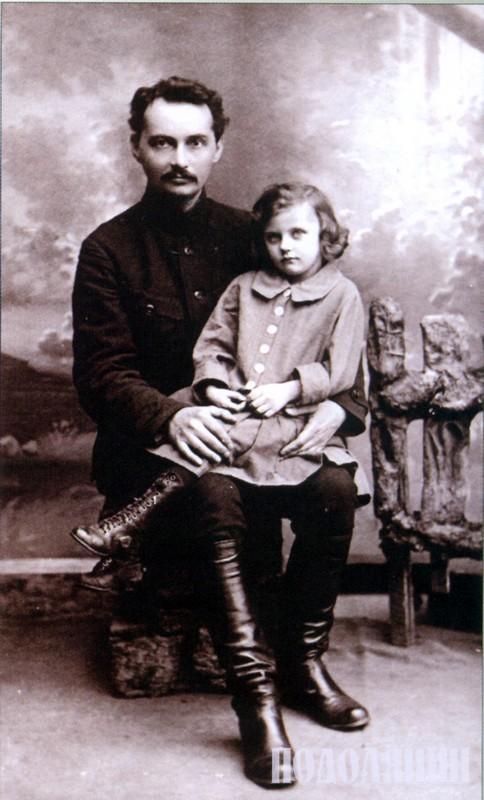 Володимир СВІДЗИНСЬКИЙ з донькою Мирославою, середина 1920-х років