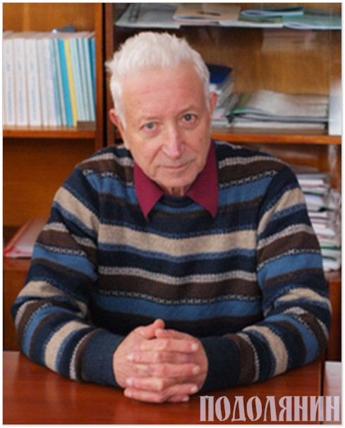 Володимир Газін