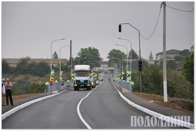 Історія мосту «Жванець - Атаки» закінчилася «хепі ендом»