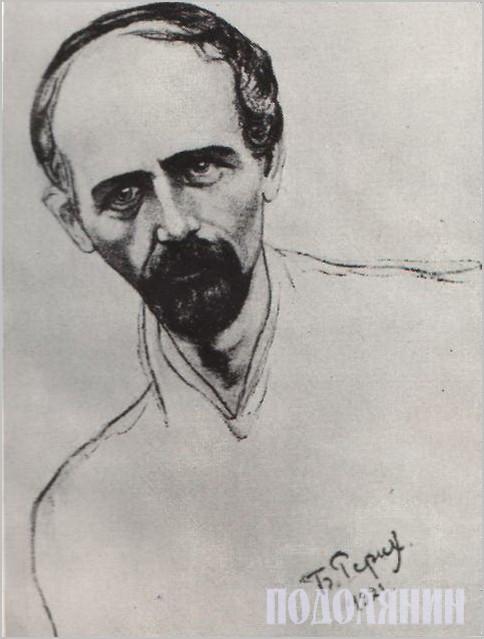 Микола Леонтович. Малюнок Бориса Реріха, 1921 рік