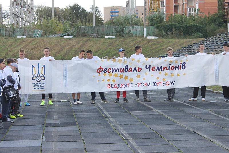 МІСТО - У СОЦПРОЕКТІ «OPEN FUN FOOTBALL SCHOOLS»!