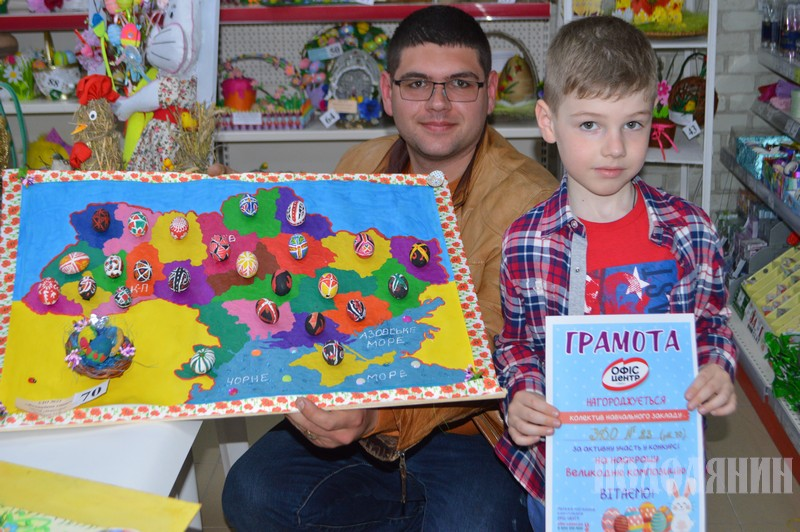 Артем Сарафінюк із батьком