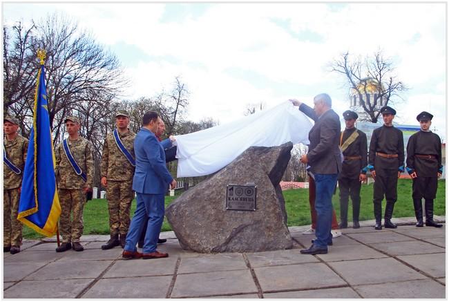 Перший камінь під будівництво Меморіалу Присязі на вірність Україні