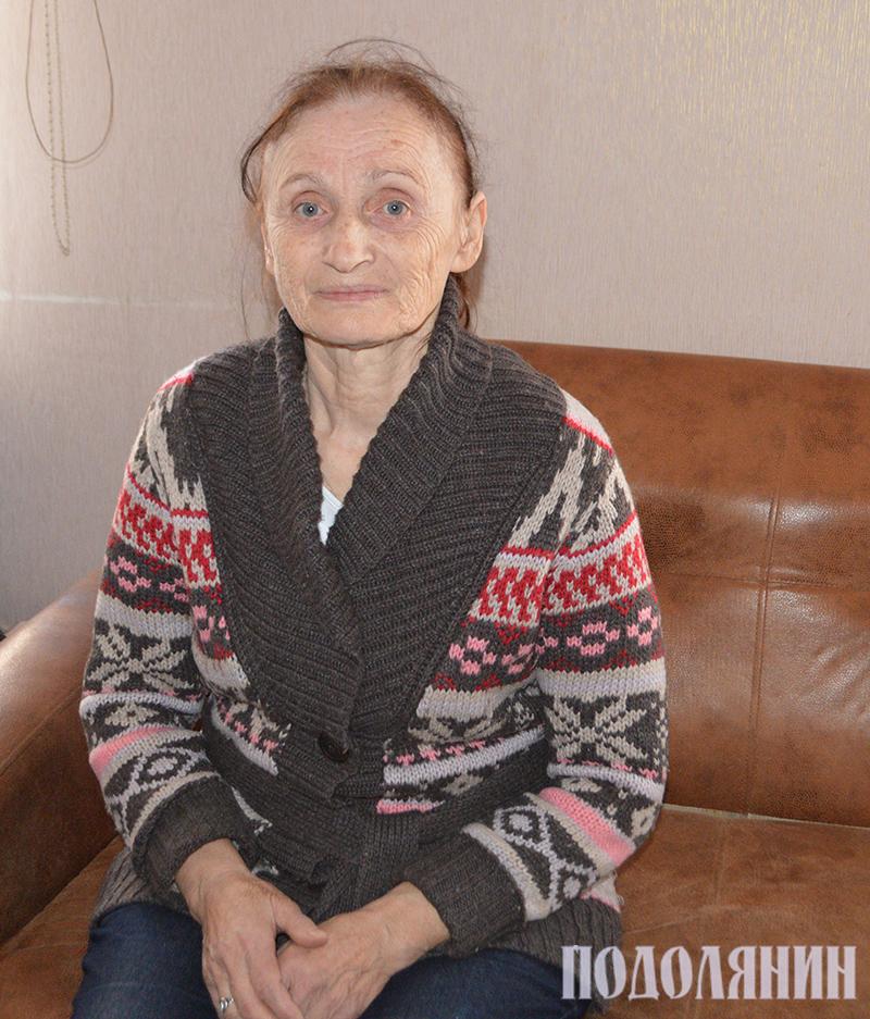 Марія Кащук