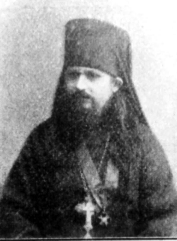 Архієпископ Севастіян
