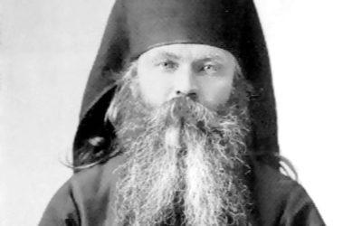 Єпископ Никон