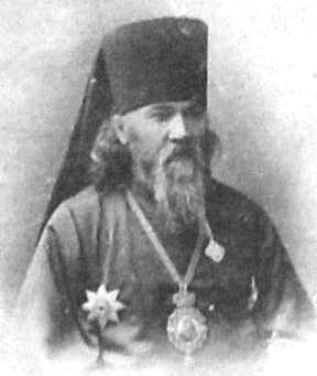 Єпископ Парфеній