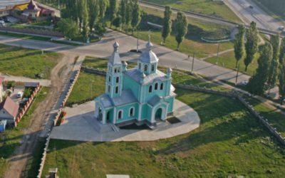 Церква у селищі Першотравневому