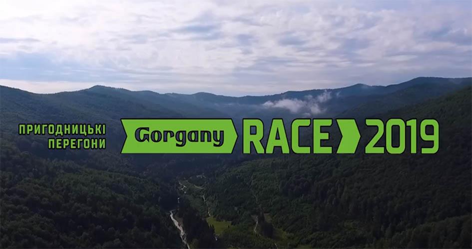 «Gorgany Race - 2019»