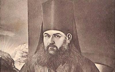 Архієпископ Подільський і Брацлавський у 1841-1848 роках Арсеній