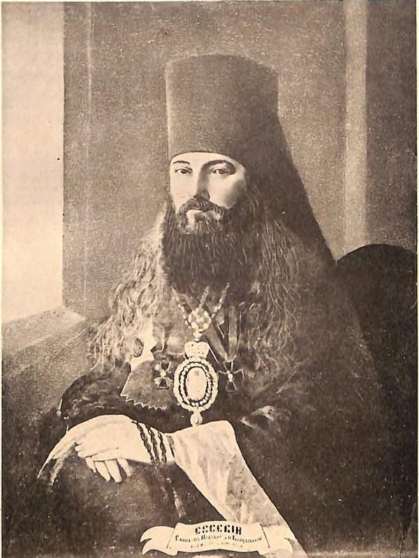 Єпископ Подільський і Брацлавський у 1851-1858 роках Євсевій