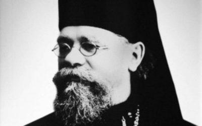 Єпископ Серафим