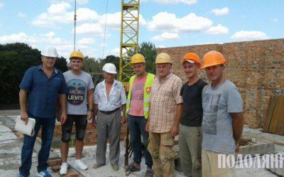 Із колективом будівельників
