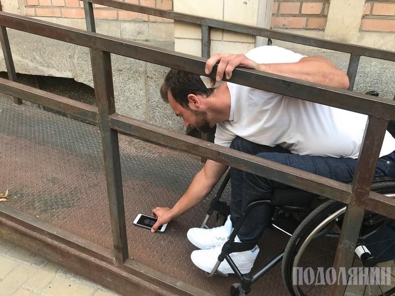 Дмитро вимірює кут нахилу пандуса