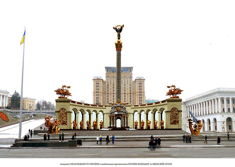 Нездійснений проєкт. За ним Монумент Незалежності мав бути об'єднаний із Музеєм державності