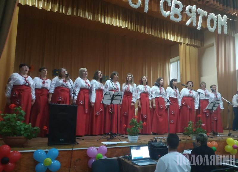 Вокальний колектив «Гармонія»