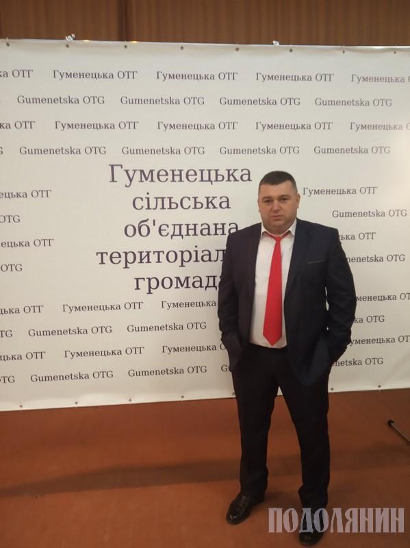 Віталій Сьомко