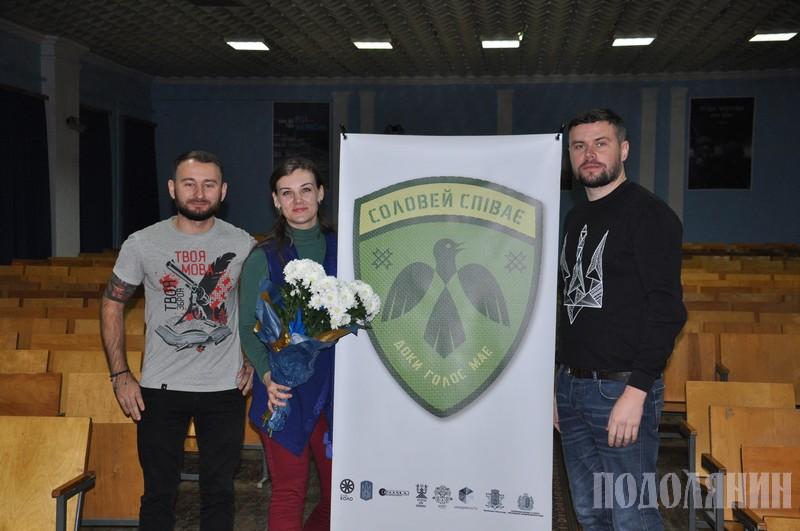 Дмитро Івахнюк, Леся Воронюк і Сергій Кримський
