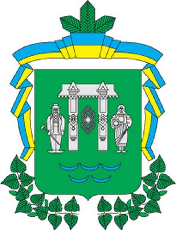 Герб Вижницького району