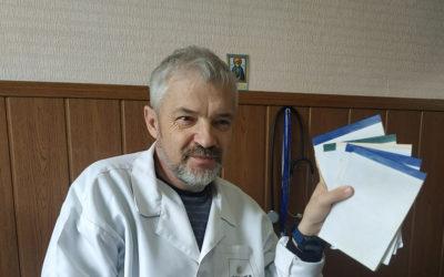 Артур Савицький