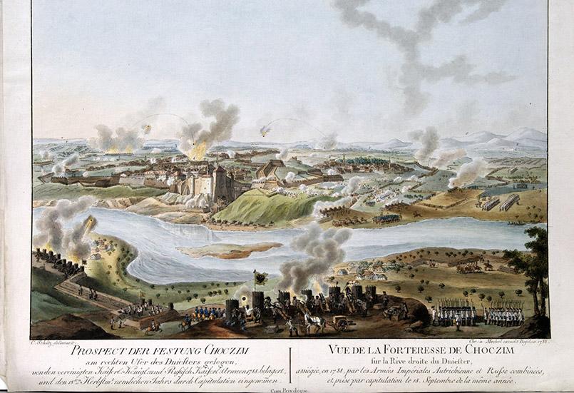 Вигляд Хотина часів війни з Росією. 1788 р.